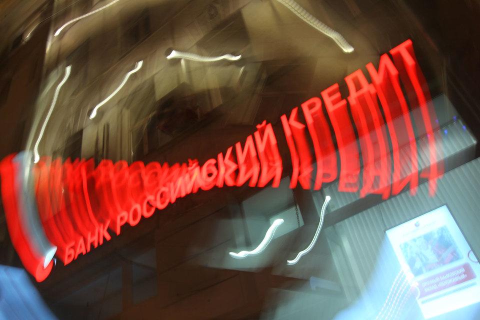 Регуляторы хотят оценить дыру в банке Анатолия Мотылева