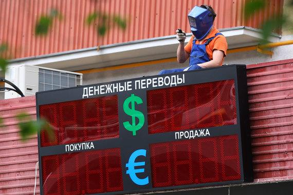 Системы денежных переводов не видят возможности купить  российский софт