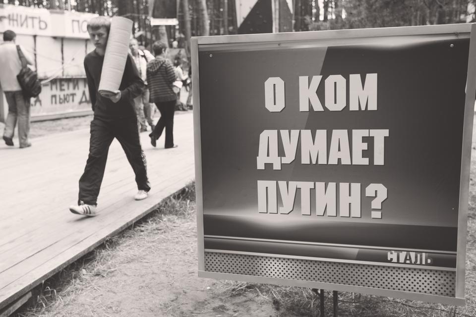Понимание необходимости скорейшего ухода Путина не означает отказа от признания его заслуг