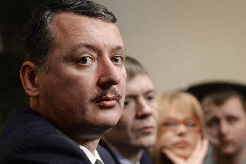 Родственники 18 погибших в крушении Boeing требуют от Игоря Стрелкова $900 млн