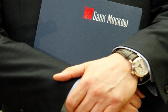 Плохие кредиты мешают Банку Москвы присоединиться к ВТБ