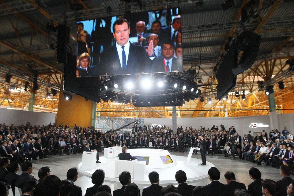 Премьер Дмитрий Медведев ждет плана до 2030 г. / Е. разумный / ведомости