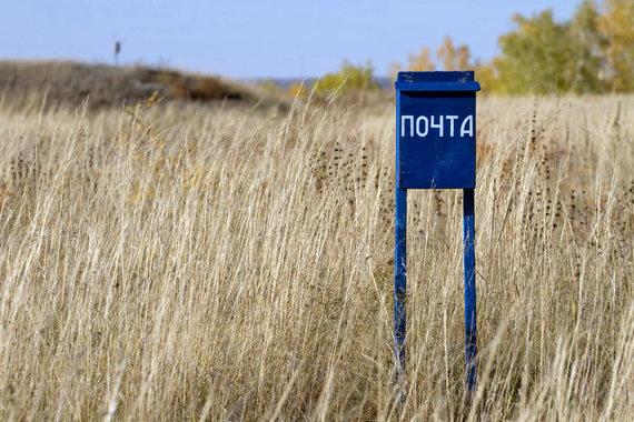 «Почта России» ищет партнеров, готовых работать под ее брендом в сельских районах