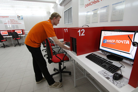 «Почта России» ищет прибыль в новых услугах