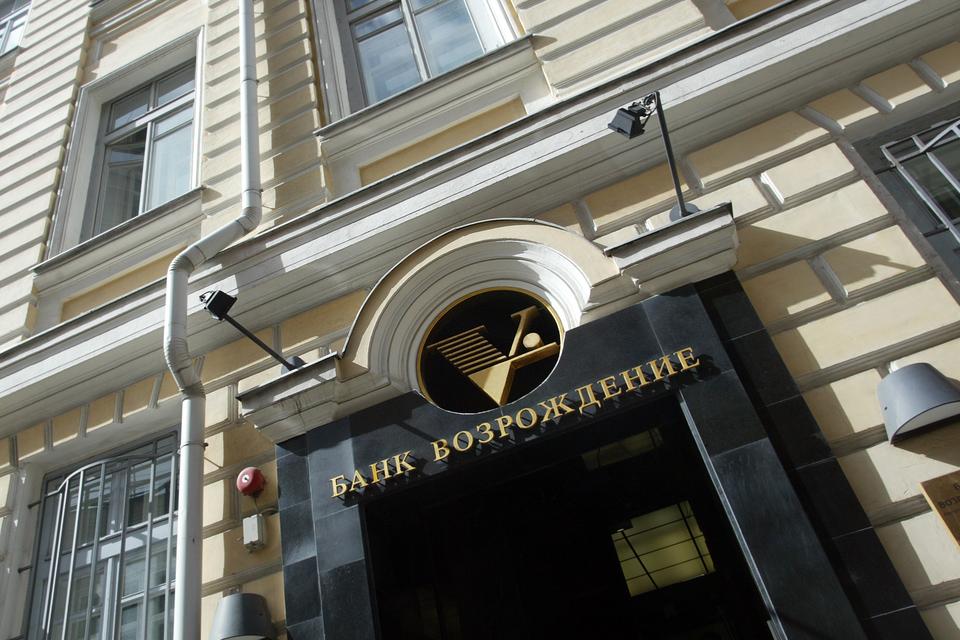 Банк «Возрождение» ждет инвесторов, которые помогут ему развиваться после  смерти основателя