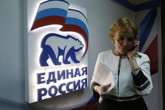 По мнению экспертов, «Единая Россия» пользуется теневыми схемами финансирования