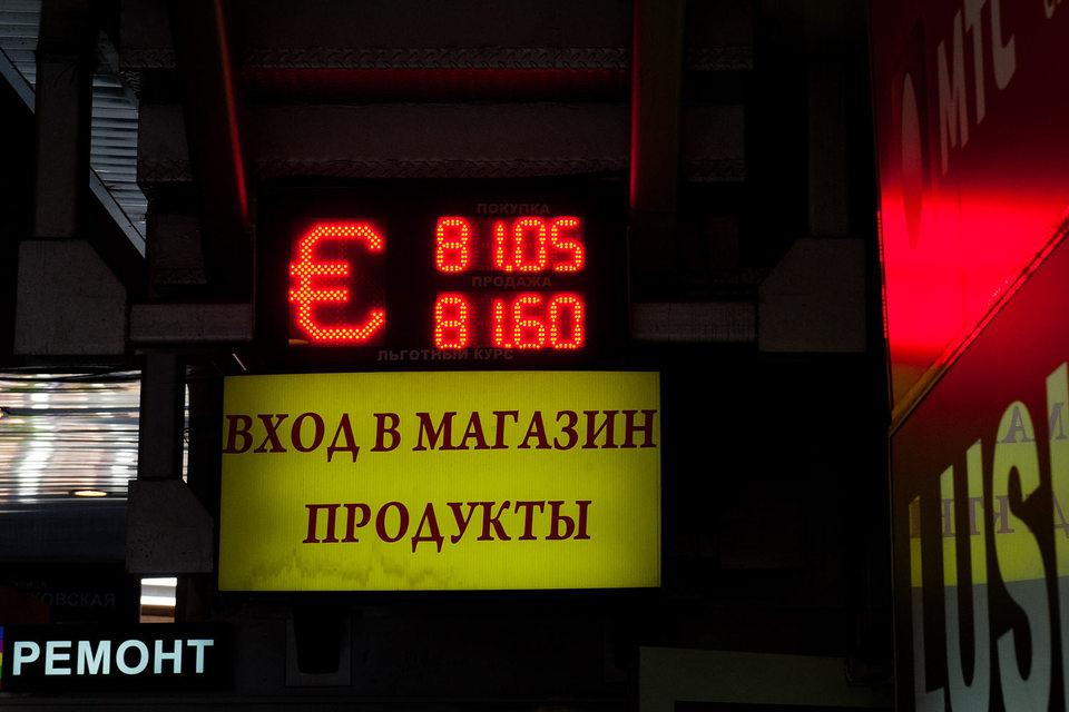 Банк России установил официальные курсы доллара и евро в 70,7465 руб. и 81,1533 руб.