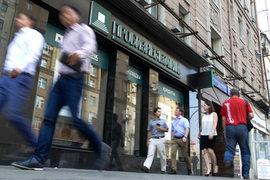 Накануне отзыва лицензии с 7 по 11 августа Пробизнесбанк не проводил платежи индивидуальных предпринимателей (ИП)