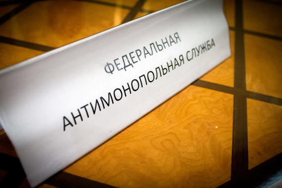 ФАС будет штрафовать компании с учетом их финансового положения