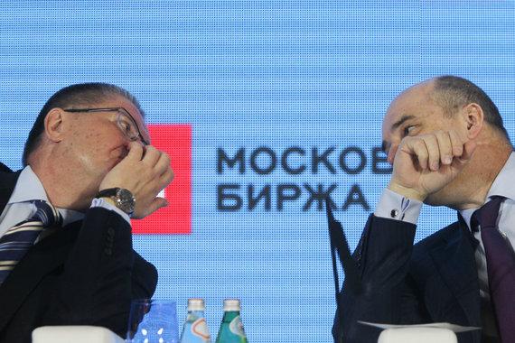 Минэкономразвития и Минфину (на фото министры Алексей Улюкаев и Антон Силуанов)  может быть предложено объединиться