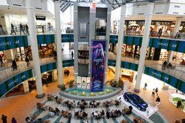 Торговый центр «Атриум» возле ст.м. «Курская» может купить иностранный инвестор