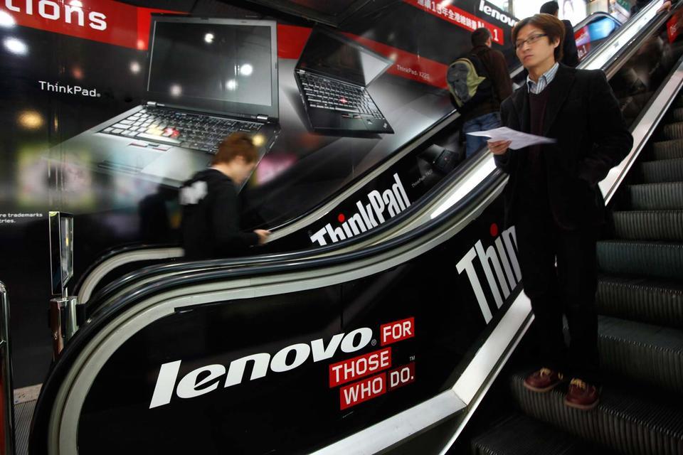Речь идет о персональных компьютерах и мобильных устройствах Lenovo