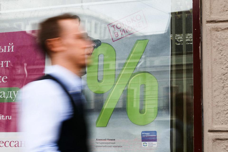 Банкиры обещают до конца года сделать вклады более выгодными
