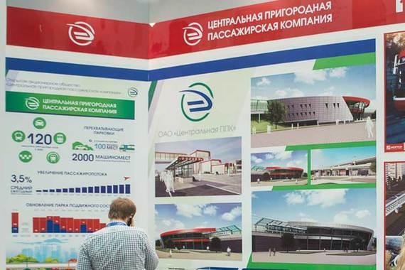 Представитель подмосковного минтранса подтвердил, что вопрос о синхронизации железнодорожных и автобусных перевозок обсуждается с ЦППК