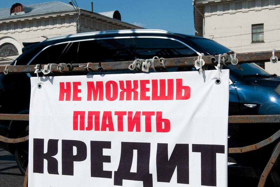 Прибегнуть к процедуре банкротства смогут около полумиллиона россиян