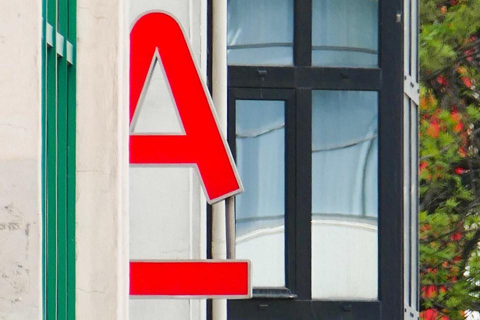 Alforma Capital Markets находится в Нью-Йорке, основана в 2001 г. как дочернее инвестиционное подразделение Альфа-банка