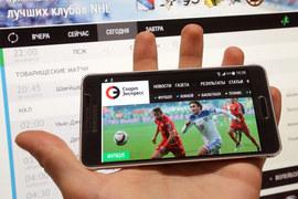 «Газпром-медиа» заинтересовался покупкой «Спорт-экспресса»