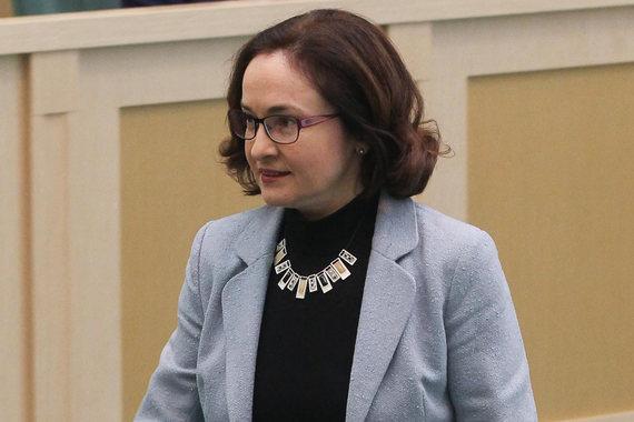 Председатель ЦБ Эльвира Набиуллина собрала данные о том, как повлияют на капитал новые нормы