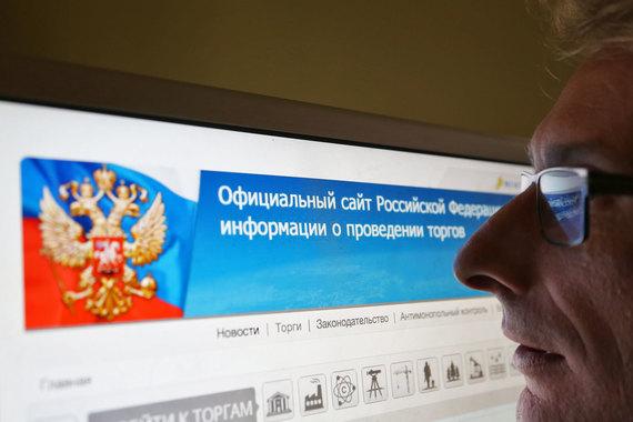Информация лишь о 12 видах торгов должна размещаться на сайте torgi.gov.ru, говорится в пояснительной записке к законопроекту, предлагающему перевести приватизацию в электронный вид