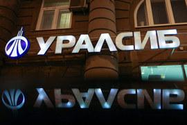 Со страховым бизнесом, который принес так много неудобств Николаю Цветкову, теперь придется разбираться Владимиру Когану