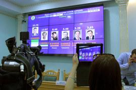 Компьютеры избирательной комиссии Украины подверглись атаке накануне президентских выборов в мае 2014 года