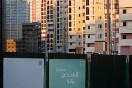 Без инфраструктуры областные города превратятся в гетто