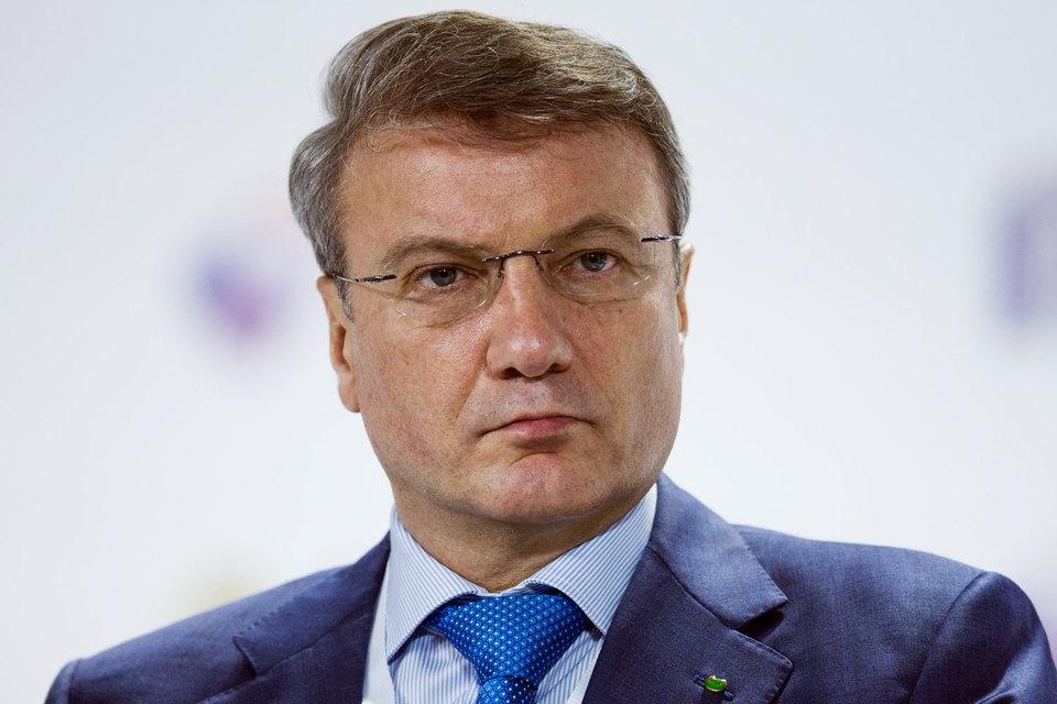 По итогам заседания во вторник Греф рассказал, что прогнозирует примерно нулевой рост российской экономики в 2016 г.