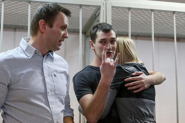 Условно досрочное освобождение от отбывания наказания 2015