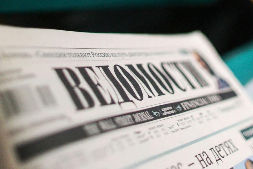 «Ведомости» издаются с 1999 г. До весны этого года равными долями в издании владели Pearson, Dow Jones и финская Sanoma