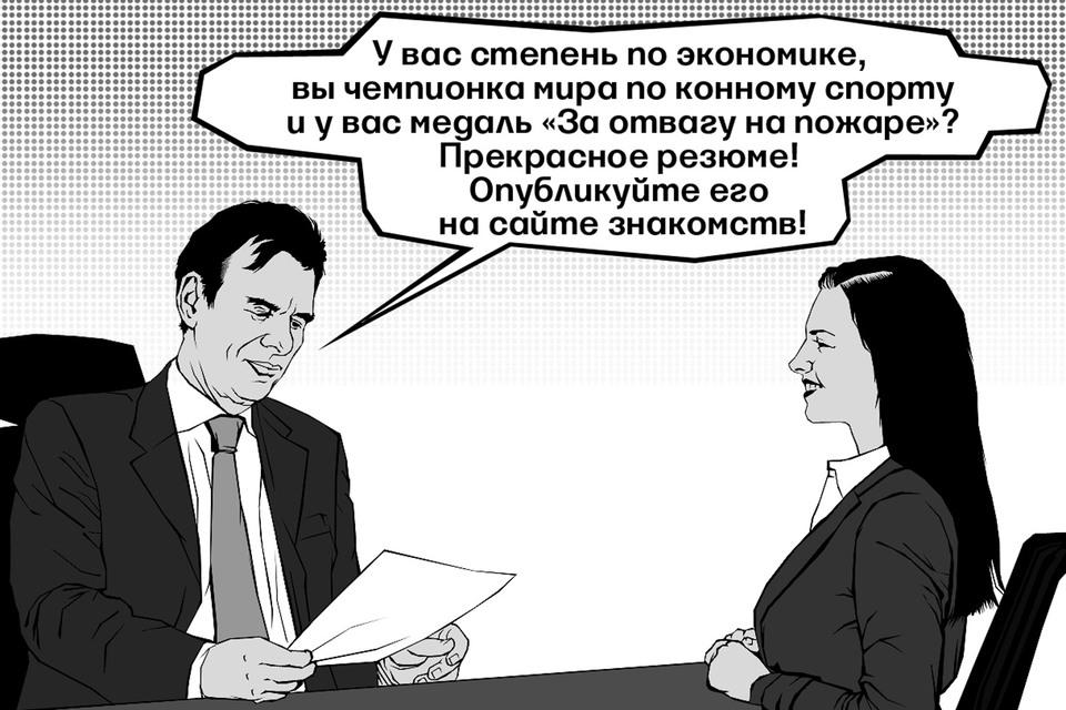 Работа на которой много платят для девушек в россии тренчи burberry