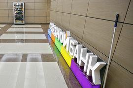 К моменту отзыва лицензии у «Связного банка» было 11,7 млрд руб.