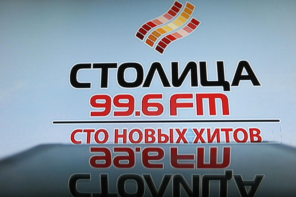 На новом радио будут звучать песни только на русском языке