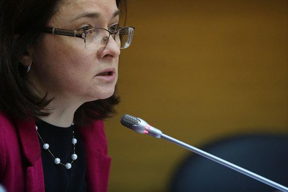 К председателю ЦБ Эльвире Набиуллиной прилетел новый «черный лебедь»