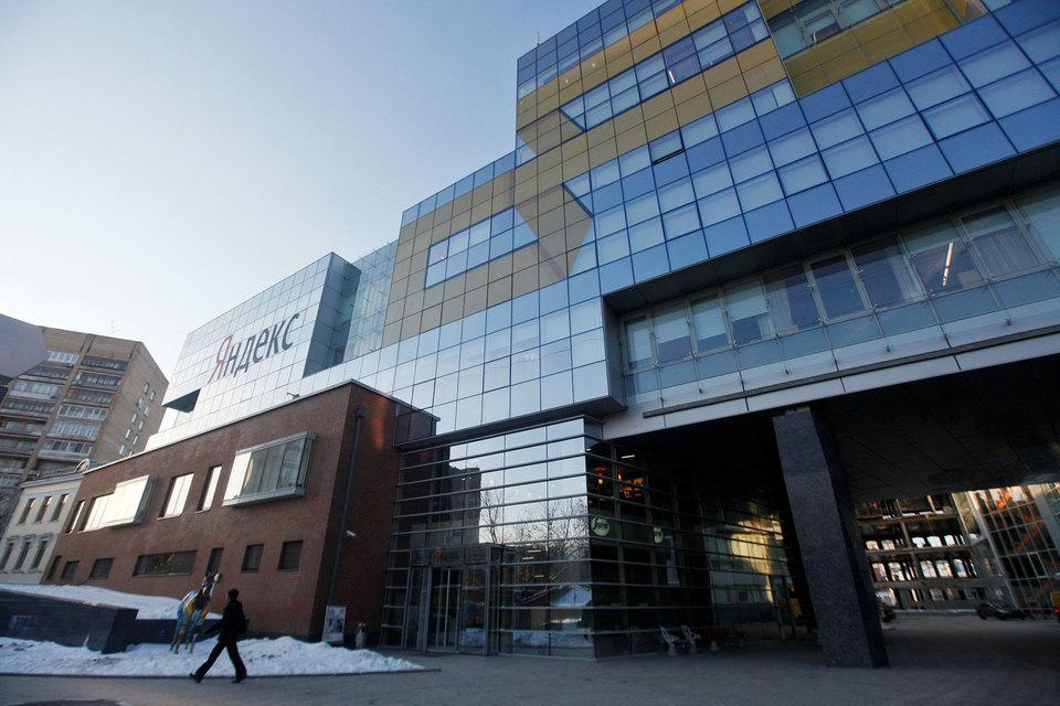 Площади, которые «Яндекс» занимает сейчас, могут стоить $235–250 млн, подсчитал директор департамента финансовых рынков и инвестиций Knight Frank Алан Балоев