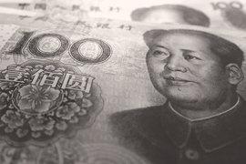 От редакции: Признание юаня