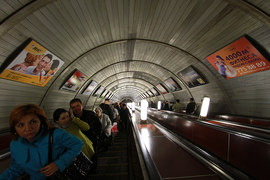«Авто селл» пообещал выплатить метрополитену 14 млрд руб. за пять лет