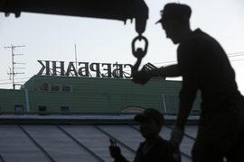 Чистые процентные доходы Сбербанка в ноябре составили 71,7 млрд руб.