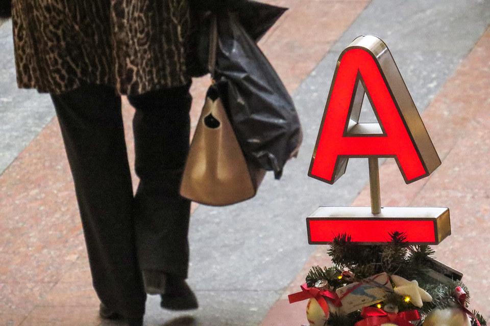 Владелец крупных торговых центров в регионах – компания DVI Group задолжала Альфа-банку