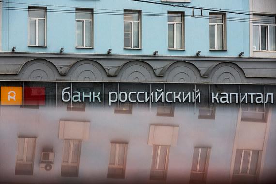 Санировать «СУ-155» будет банк «Российский капитал»