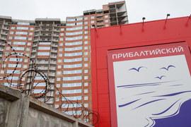 Группа «Город», у которой более 5000 дольщиков, остановила работы на своих объектах