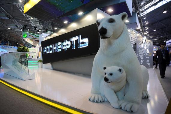 «Роснефть» поищет углеводороды в «медвежьем углу»