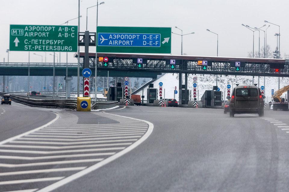 Пока первый участок платной трассы Москва – Санкт-Петербург не страдает от наплыва машин