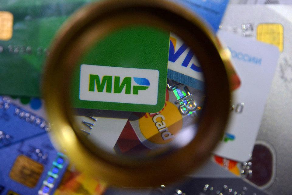 Национальная платежная карта «Мир» идет курсом Центробанка