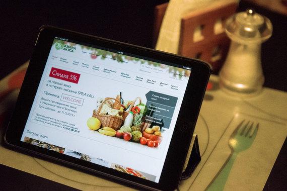 В онлайн-магазинах покупают больше продуктов, чем в традиционных