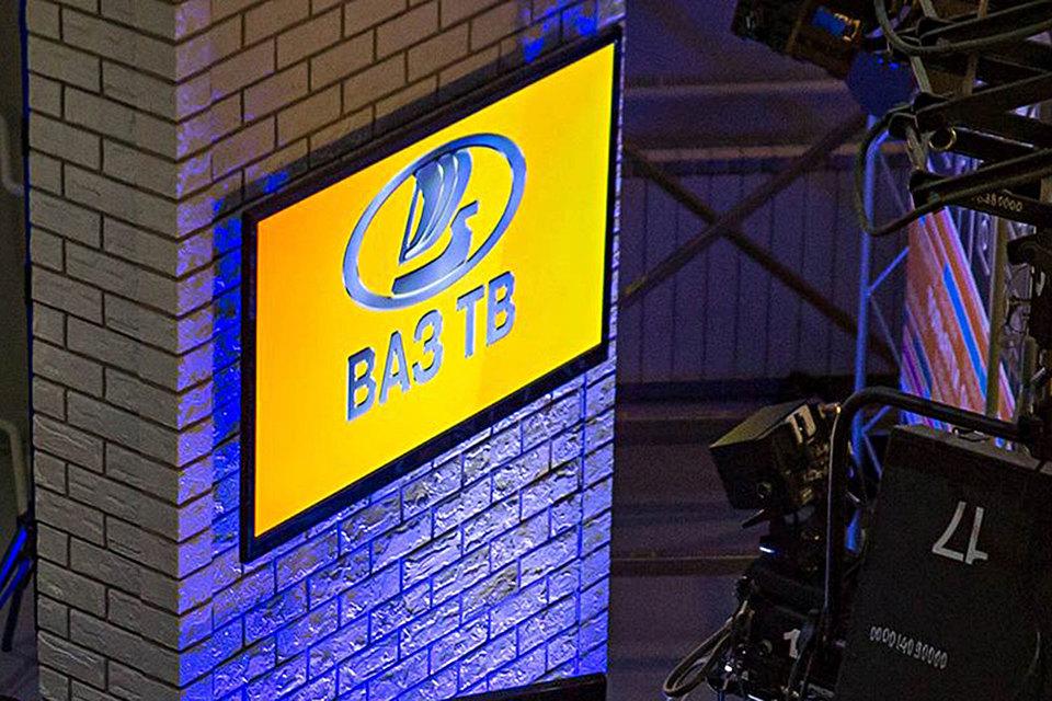 Чтобы выполнить новые ограничения по иностранцам в СМИ, «АвтоВАЗ» продает свой телеканал «ВАЗ ТВ» государству