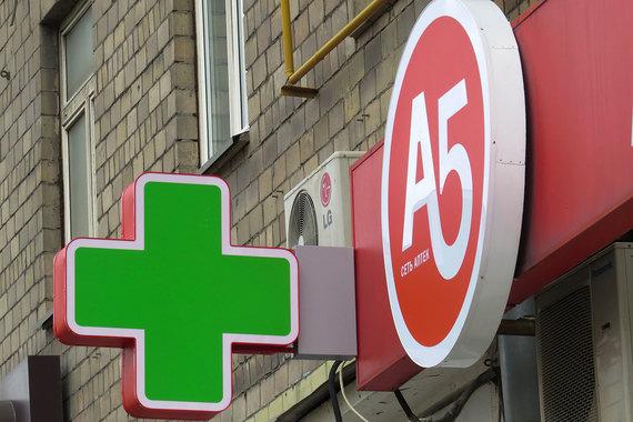 Аптечные сети «36,6» и «А5» готовятся к объединению
