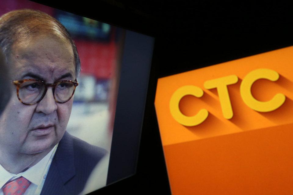 Миноритарии CTC Media одобрили продажу компании Алишеру Усманову и Ивану Таврину