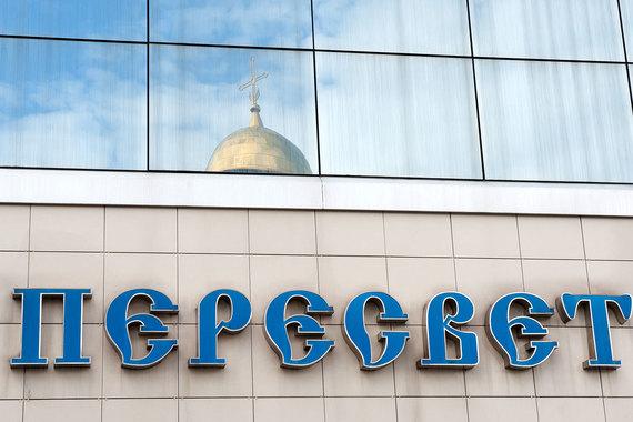 Подконтрольный Русской православной церкви банк «Пересвет» решил стать универсальным банком и проводит ребрендинг