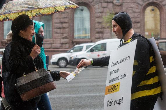 Гендиректор «Вымпелкома» Михаил Слободин пытается снизить расходы оператора
