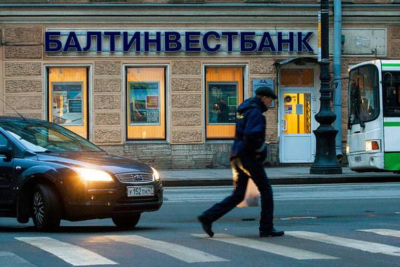 Дыра в балансе Балтинвестбанка - около 20 млрд руб.